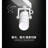 博物馆画廊展厅专用轨道式变焦调光射灯XIHV