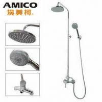 埃美柯LG95F59淋浴花洒喷头套装 全铜龙头冷热淋浴器