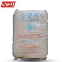 EVA/台湾塑胶/7360 7360m台塑 eva7360 73600m 发泡级增韧级塑胶
