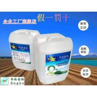 武汉车用尿素生产厂家