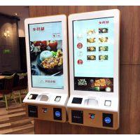 鑫飞智显厂家供应酒店自助点餐机 在线点餐微信支付宝支付 会员预约点餐