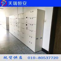 天瑞恒安 河北24门刷卡联网电子智能储物柜,智能电子柜厂家