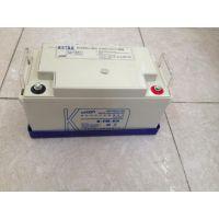 正品直销科士达UPS蓄电池6-fm-65铅酸蓄电池优惠报价含税含运费