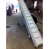 平顶山防滑爬坡挡边输送机 运行平稳机场行李装卸车输送机