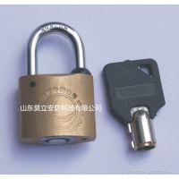 供应昆仑电力表箱锁 昆仑通开锁 圆筒钥匙塑料挂锁