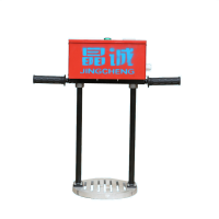 晶诚非固化施工专用便携式化料盘JCM-RD20