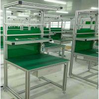 天伟鑫流水作业生产线 防静电工作台 铝型材工作桌 非标定制
