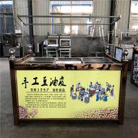 腐竹油皮机销量持续增高 酒店专用豆皮机起皮更快