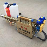 电启动农用烟雾机 双管脉冲式大棚果园打药机 鲁宏牌烟雾水雾机