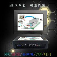 军工级宽温宽压7寸工业平板电脑
