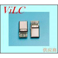 拉伸式TYPE C带板公头-USB3.1插头/一体式线端type c公座