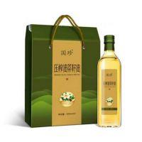 重庆主城那里有国珍牌山茶油卖之国珍健康生活馆