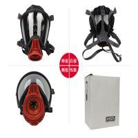 梅思安AX2100呼吸器专业面罩配件销售