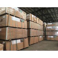 进口中纤板-进口中纤板的环保问题-富可木业公司