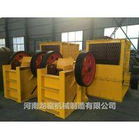 供应砂石石灰石花岗岩破碎矿山设备PE250*750及各种型号鄂式破碎机
