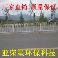 市政护栏@云岩区隔离护栏@交通防护网安装电话