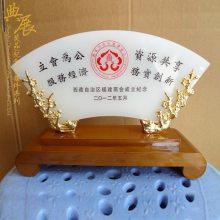 苏州商会纪念牌 无锡哪里有卖商会纪念品 公司10周年水晶奖牌