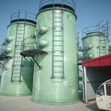 南阳玻璃钢脱硫塔价格新闻南阳玻璃钢脱硫塔厂|脱硫塔喷淋层公司厂家直销