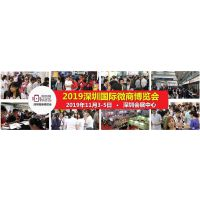 2019深圳微商电商展价格 wbe2019