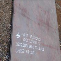 65mn钢板 65锰合金钢板-亿锦天泽-黄山65mn钢板