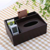 简约多功能纸巾盒 遥控器收纳盒餐巾纸抽盒抽纸盒创意家居客厅皮
