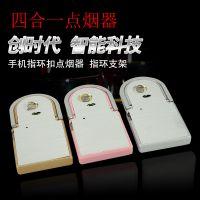 创意指环usb充电打火机小巧个性手机支架电子点烟器男女礼品定制