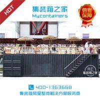 全新二手集装箱房屋创意设计改造集装箱品牌展厅展览馆【潍坊新闻网】中国一线品牌