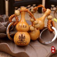 桃木挂件八大守护神桃木葫芦生肖钥匙扣促销礼品赠品批发定制
