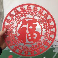 深圳定做PVC机身贴丝印彩色UV印刷亚白透明亮面材料带胶标签订制贴纸汇美喷绘