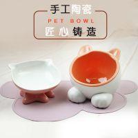 vivipet用品碗食盆猫碗陶瓷斜口护脊防打翻小q碗双碗吃饭喝水猫咪