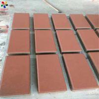 批发零售 氧化铁红/涂料铁红 透水砖 建筑工业专用