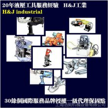 上海液压站 剪叉全电动自行走高空作业平台 浩驹工业
