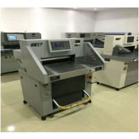 上海夕彩 液压切纸机XC4908A
