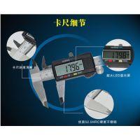 电子数显游标卡尺0-150-200-300mm数字卡尺不锈钢量具批发
