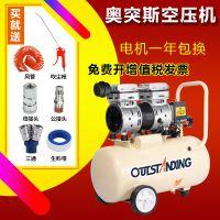 气泵空压机小型高压迷你家用装修打气木工220v无声喷漆静音汽气磅