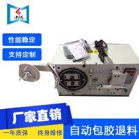 线包包胶带机 自动包胶带机 变压器包胶带机 自动包胶机 包胶带机