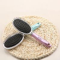 气囊梳子家用款气囊梳顺发梳卷发造型塑料梳子