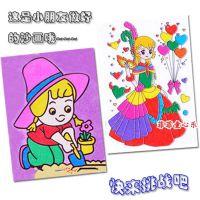 幼儿园儿童小朋友手工益智沙画-彩色A4彩沙制作图画金粉画