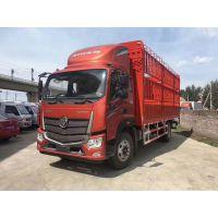 北京福田欧马可AUMARK5国五S5 7.7米6.8米厢式货车总经销