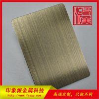 304不锈钢镀铜拉丝板 佛山供应镀黑红古铜彩色不锈钢板