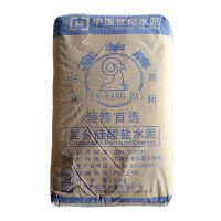 【金羊牌水泥】复合硅酸盐P.C 32.5R【金羊水泥】