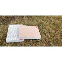丽水保温装饰一体板 有釉面发泡陶瓷板 供应外墙保温一体板