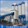 供应环保水泥搅拌站 大型商品混凝土搅拌站 建筑工程搅拌站