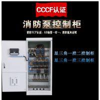 QHA-XFB2-160R3CF消防泵控制柜-3种启动方式