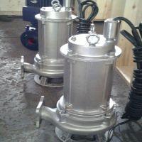 150WQ200-15-15AS切割潜水排污泵-铸铁变频排污泵专业制造商