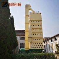 大型塔式粮食烘干设备 大型小麦烘干机 水稻玉米烘干机 烘干塔