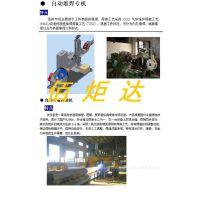 数控自动直缝焊机  交流等离子专机 厂家直供
