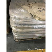 供应南京金浦英萨合成橡胶丁腈橡胶NBR1965,库存产品厂价直销