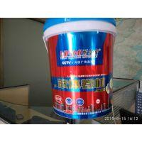 广州十佳品牌液体卷材生产厂家