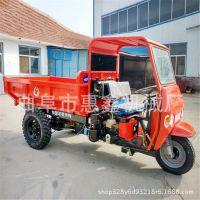 大量销售农用三轮车 小型工地柴油三轮车 18马力货运柴油三轮车